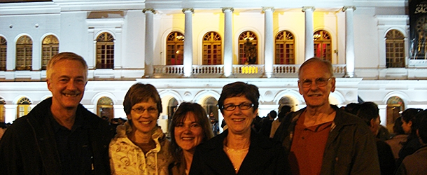 Yanapuma's Quito Cultural Spanish program visits many sites in the historical center of Quito, sometimes in the evenings